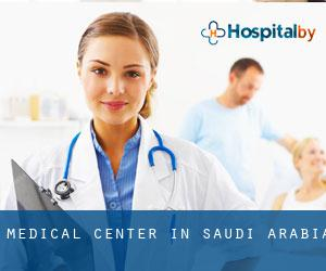 Medical Center in Saudi Arabia