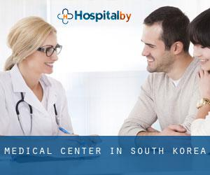Medical Center in South Korea