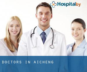 Doctors in Aicheng