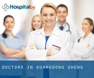 Doctors in Guangdong Sheng
