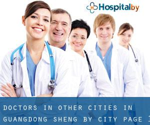 Doctors in Other Cities in Guangdong Sheng by City - page 1 (Guangdong Sheng)