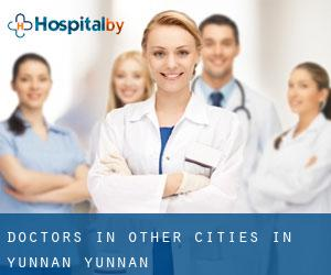 Doctors in Other Cities in Yunnan (Yunnan)