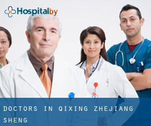 Doctors in Qixing (Zhejiang Sheng)