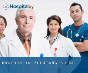 Doctors in Zhejiang Sheng