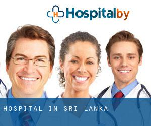 Hospital in Sri Lanka