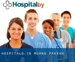 hospitals in Muang Pakxan