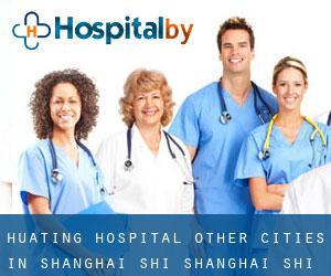 Huating Hospital (Other Cities in Shanghai Shi, Shanghai Shi)