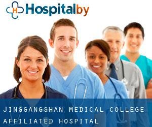 Jinggangshan Medical College Affiliated Hospital Cooperation Hospital