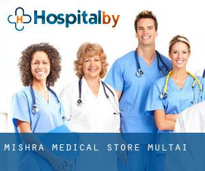 Mishra Medical Store (Multai)