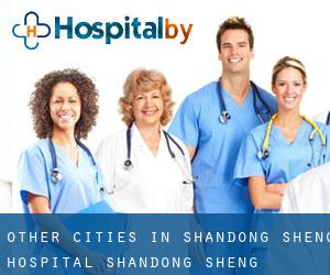 Other cities in Shandong Sheng Hospital (Shandong Sheng)
