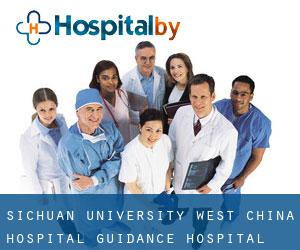 Sichuan University West China Hospital Guidance Hospital (Guang'an)