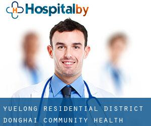 Yuelong Residential District Donghai Community Health Service Station